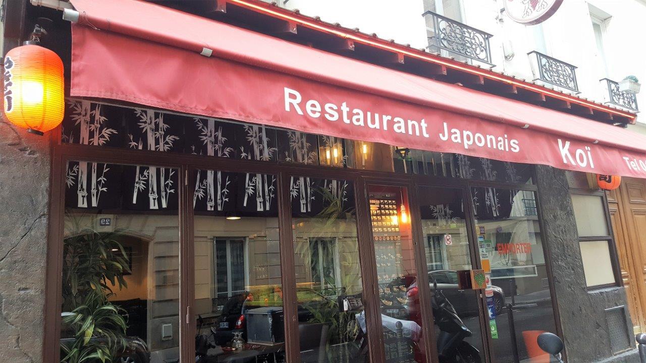 Un petit tour au japon avec le restaurant ko paris 7 for Koi rue chevert