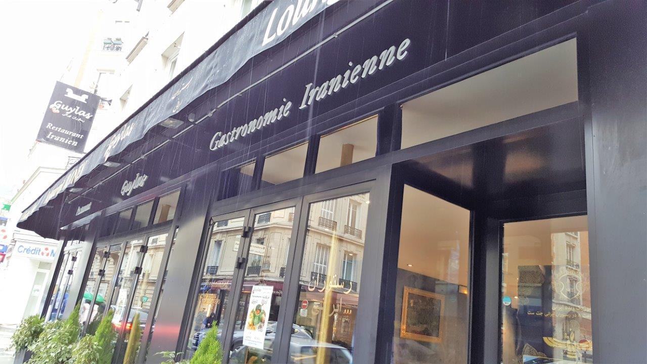 Voyage en perse avec le restaurant guylas paris xv for Restaurant avec patio paris