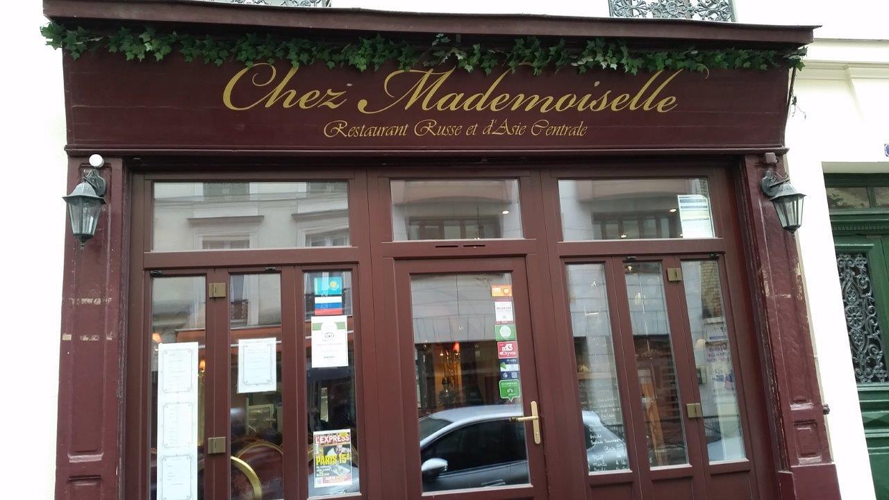 Restaurant Chinois Paris