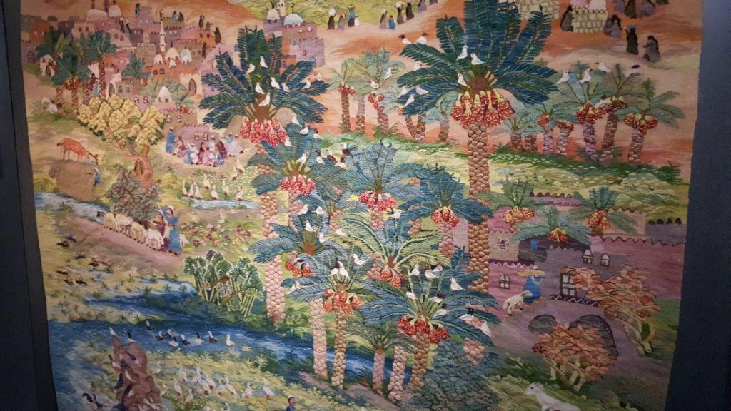 Exposition Jardin d'Orient