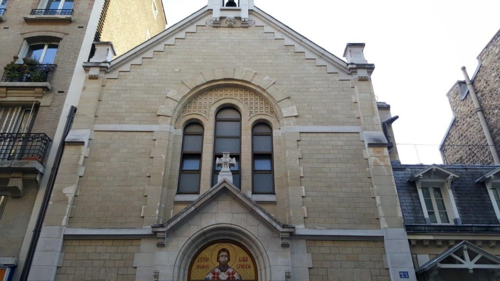 l'église orthodoxe serbe de Paris