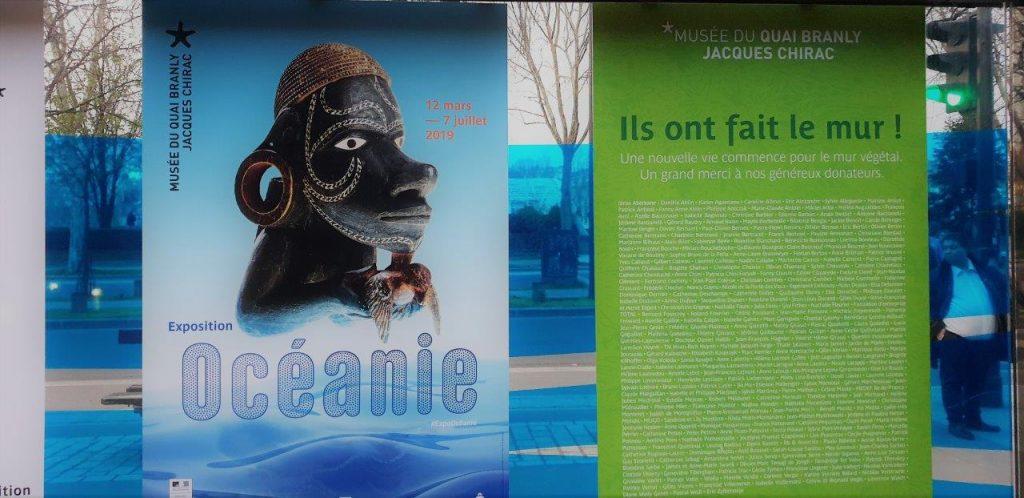 Exposition Océanie au Musée du Quai Branly